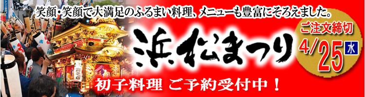 gekineri_banner_2018