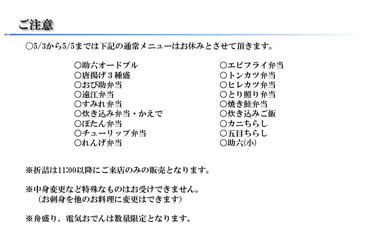 gekineri_gotyuui