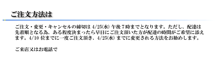 gekineri_gotyuumon2018
