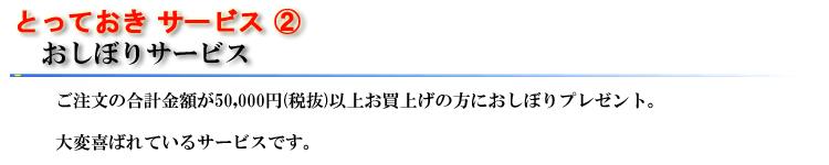 gekineri_totteoki_2