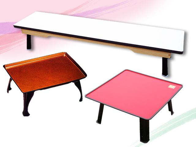 テーブル・高足膳