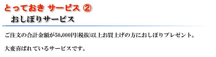 gekineri2019_totteoki_2