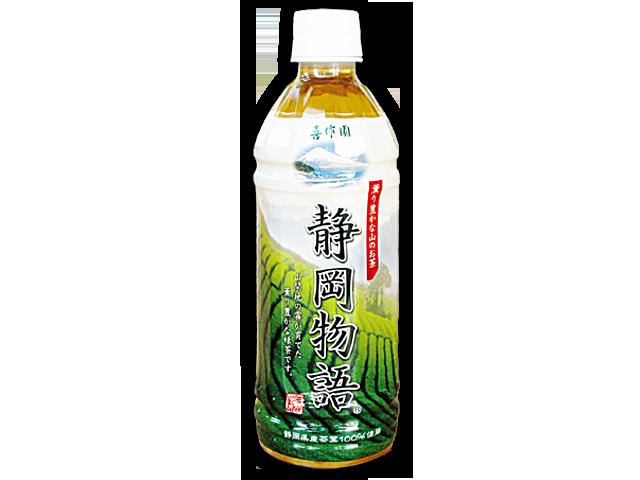 お茶ペットボトル 500ml